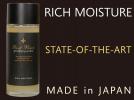 Rich-Moisture2020.png